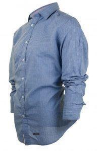 Рубашка с длинным рукавом мужские MARC O'POLO модель PE2784 приобрести, 2017