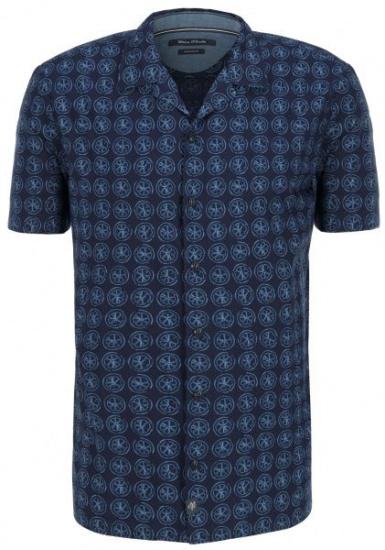 Рубашка с коротким рукавом мужские MARC O'POLO модель 724732041104-R83 качество, 2017