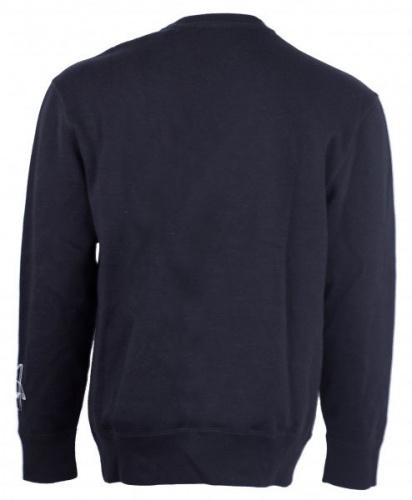 Пуловер Marc O'Polo модель 727523660510-990 — фото 2 - INTERTOP