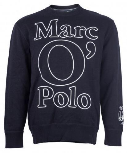 Пуловер Marc O'Polo модель 727523660510-990 — фото - INTERTOP