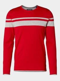 Кофты и свитера мужские MARC O'POLO модель 821503460246-345 купить, 2017