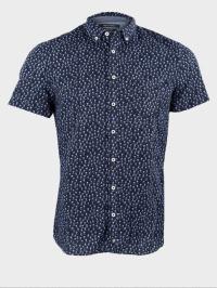 Рубашка с коротким рукавом мужские MARC O'POLO модель PE3158 приобрести, 2017
