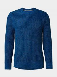 Кофты и свитера мужские MARC O'POLO модель 830606060608-842 купить, 2017