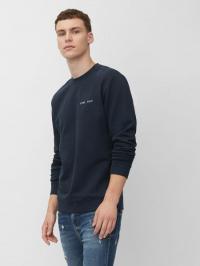 Кофты и свитера мужские MARC O'POLO DENIM модель PE3474 приобрести, 2017