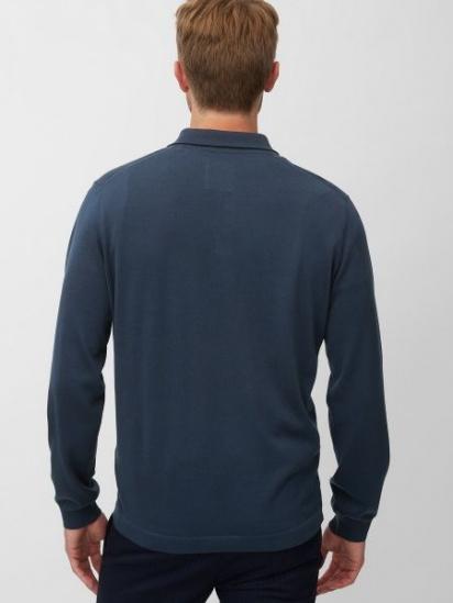 MARC O`POLO Кофти та светри чоловічі модель 927500860072-876 ціна, 2017