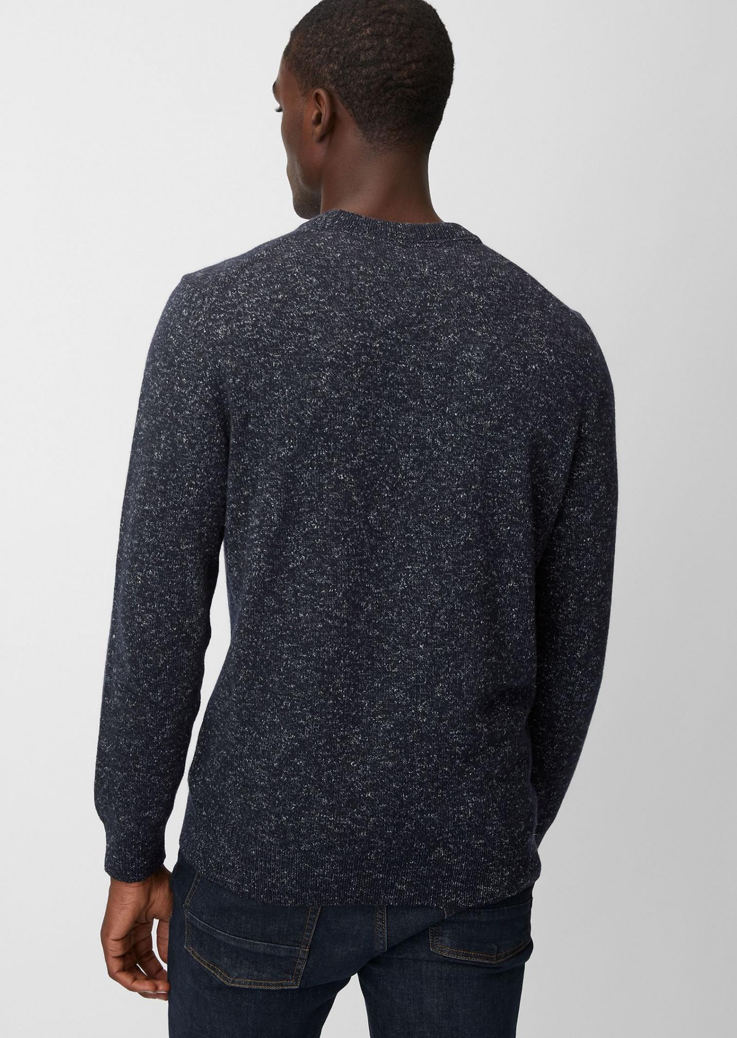 MARC O`POLO Кофти та светри чоловічі модель 930620960194-896 ціна, 2017