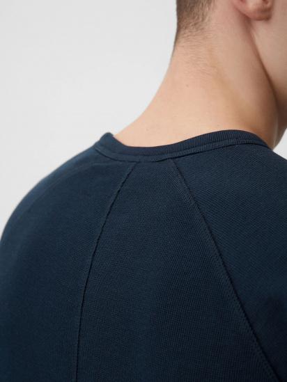 MARC O`POLO DENIM Кофти та светри чоловічі модель 061308252094-834 якість, 2017