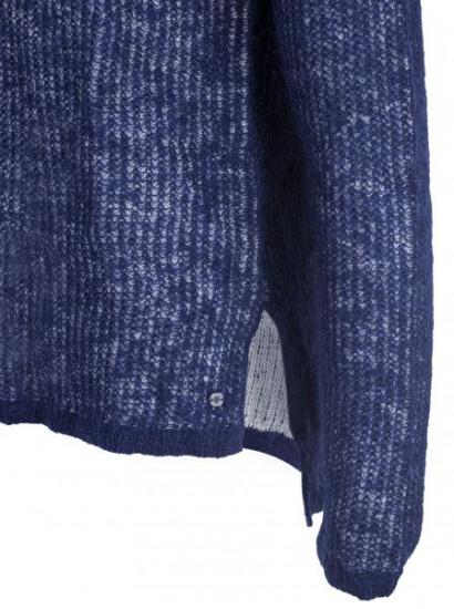 Пуловер Marc O'Polo модель 710614460605-892 — фото 3 - INTERTOP