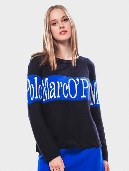 Кофты и свитера женские MARC O'POLO модель 808602760521-L05 купить, 2017