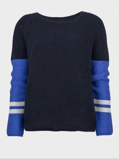 Пуловер Marc O'Polo модель 808602760535-L07 — фото - INTERTOP