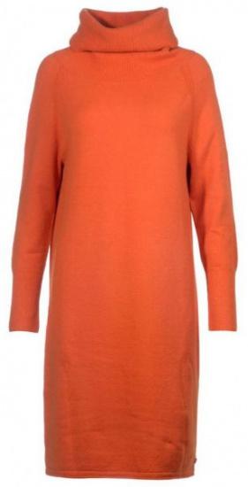 Сукня Marc O'Polo модель 810626667085-340 — фото - INTERTOP