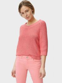 MARC O'POLO Кофти та светри жіночі модель 902610460361-643 ціна, 2017