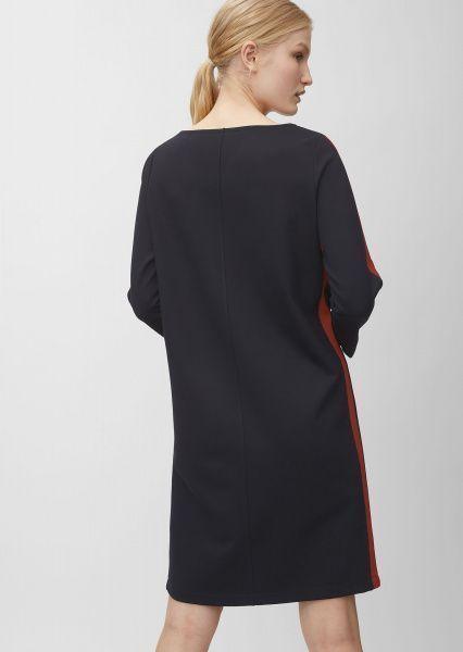 MARC O'POLO Сукня жіночі модель 907301759021-A75 характеристики, 2017