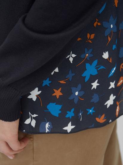 MARC O'POLO Кофти та светри жіночі модель 001511460473-B19 придбати, 2017