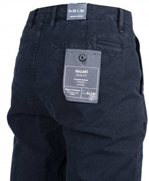 Брюки мужские MARC O'POLO модель PJ804 качество, 2017