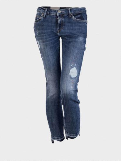 MARC O'POLO DENIM Джинси жіночі модель 943929412137-P69_32 ціна, 2017