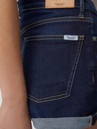 Шорти жіночі Marc O'Polo DENIM модель 044929913015-P63 - фото
