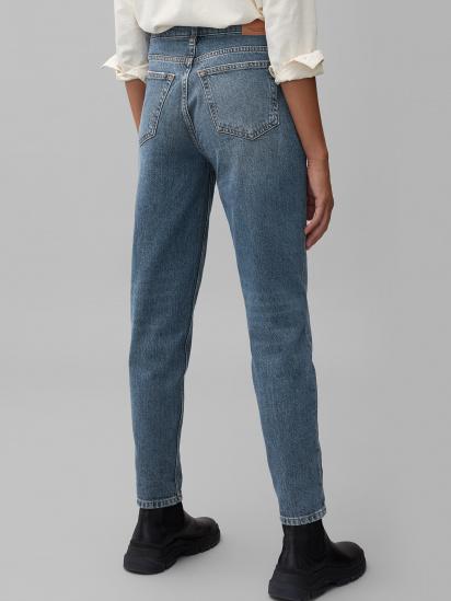 Marc O'Polo Джинси жіночі модель 008921912351-063_32 купити, 2017