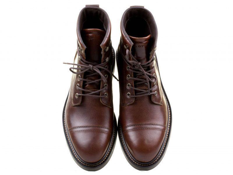 Ботинки мужские MARC O'POLO PO314 цена, 2017