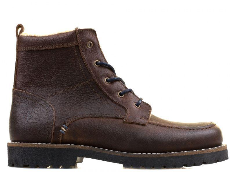 Ботинки для мужчин MARC O'POLO PO318 продажа, 2017