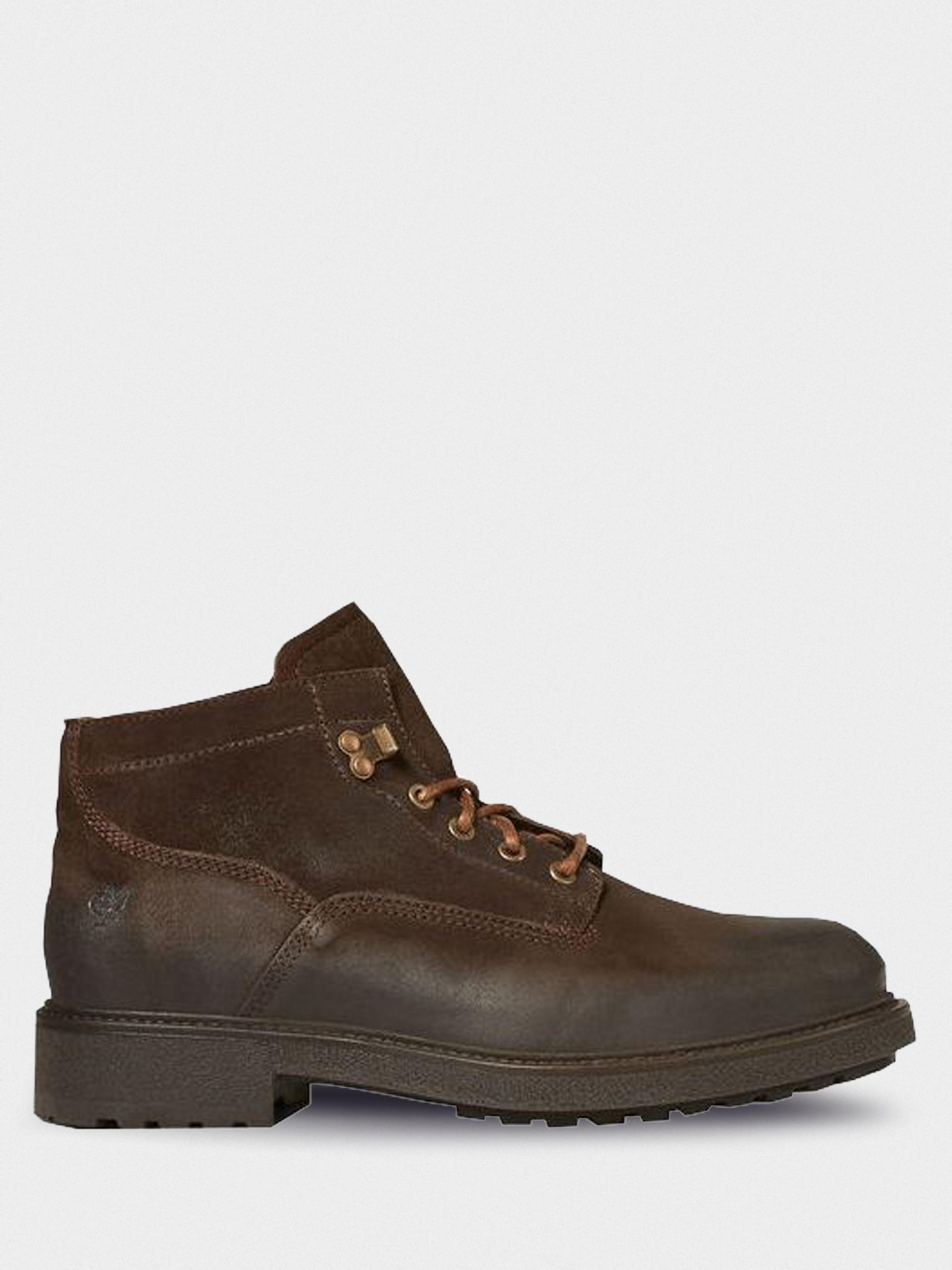 Купить Ботинки мужские MARC O'POLO PO357, Коричневый