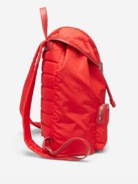 Рюкзак  MARC O'POLO модель 90818303301553-336 , 2017