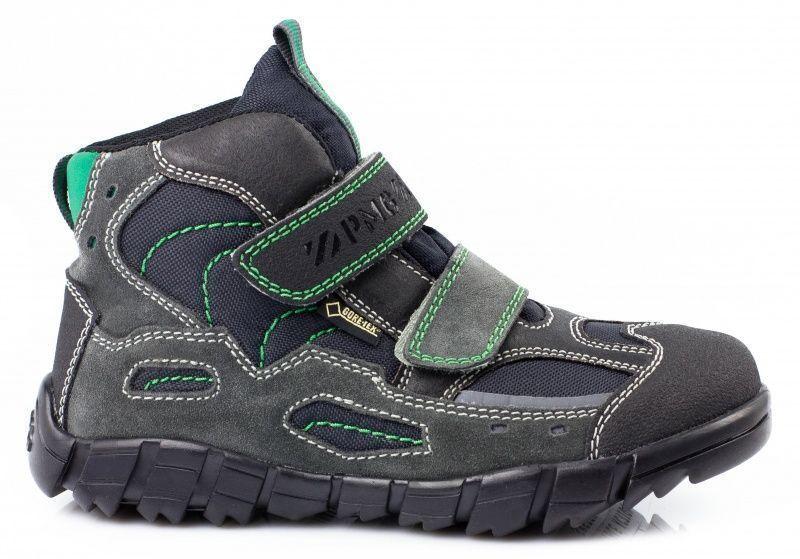 Ботинки для детей Primigi черевики дит. хлоп. GREGHORY-E PR556 брендовая обувь, 2017