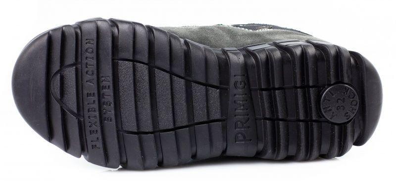 Primigi Ботинки  модель PR556 купить в Интертоп, 2017
