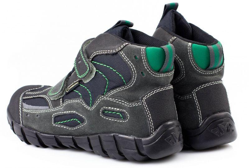 Ботинки для детей Primigi черевики дит. хлоп. GREGHORY-E PR556 фото обуви, 2017