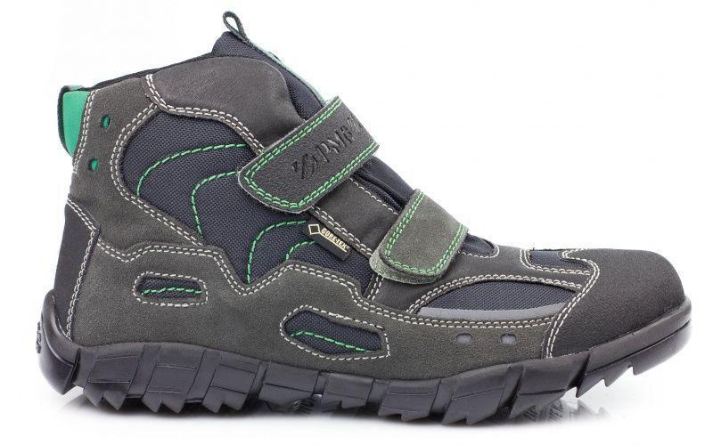 Ботинки для детей Primigi черевики дит. хлоп. GREGHORY-E PR557 брендовая обувь, 2017