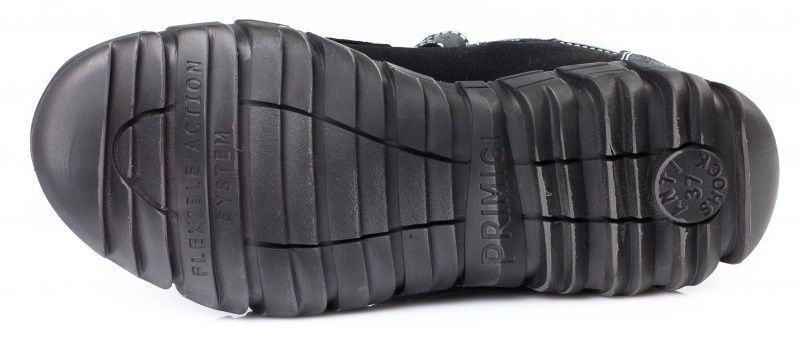 Primigi Ботинки  модель PR559 купить в Интертоп, 2017