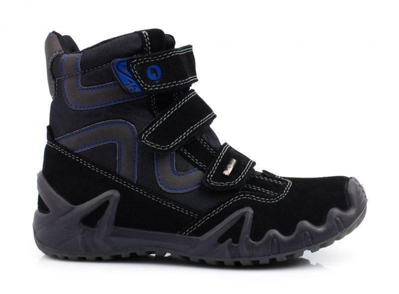 Ботинки для детей Primigi черевики дит. хлоп. ZOTY-E PR561 размеры обуви, 2017