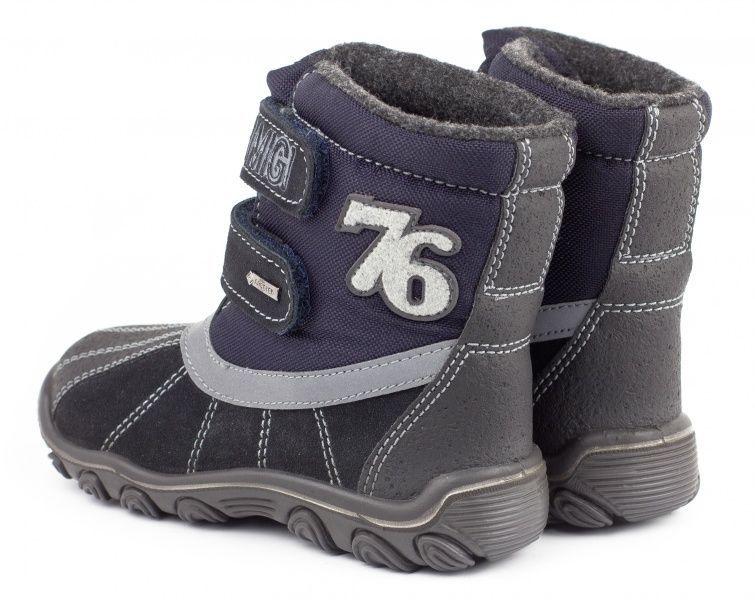 Primigi Ботинки  модель PR564 размерная сетка обуви, 2017