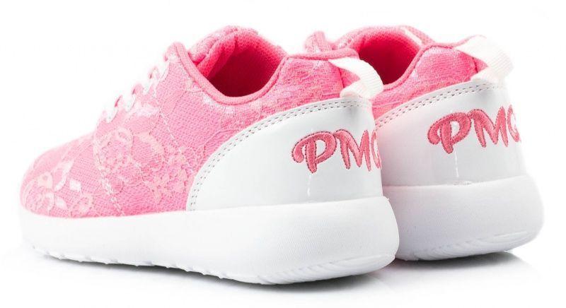 Кроссовки для детей Primigi DECON 01 PR623 смотреть, 2017