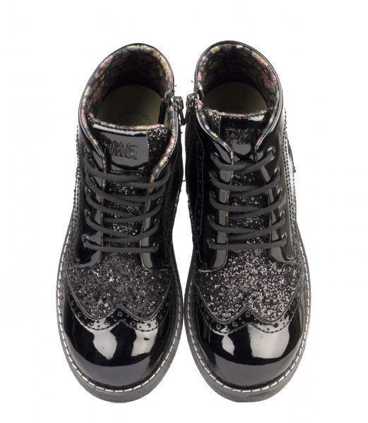Ботинки для детей Primigi PR665 стоимость, 2017