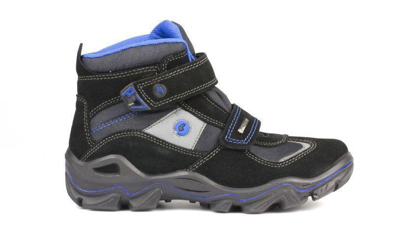 Ботинки для детей Primigi PR670 купить в Интертоп, 2017