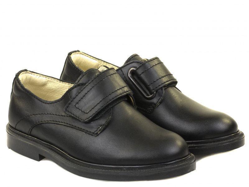 Купить Туфли детские Primigi PR734, Черный