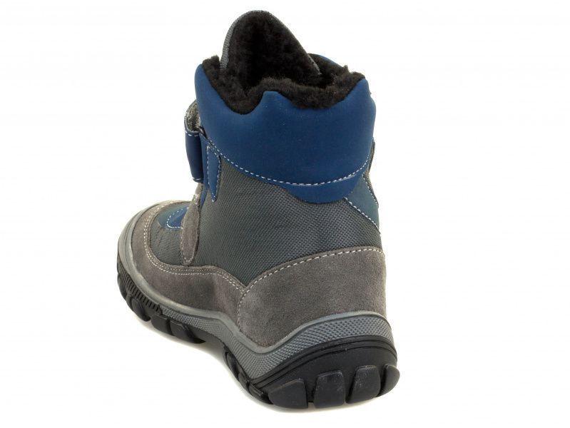 Ботинки для детей Primigi PR739 купить в Интертоп, 2017