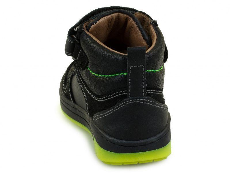 Ботинки для детей Primigi PR741 купить в Интертоп, 2017