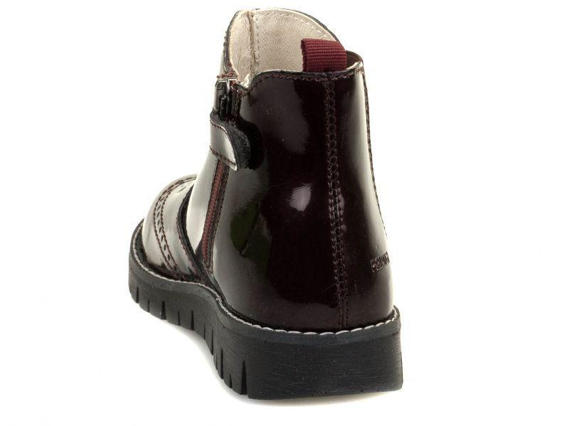 Ботинки для детей Primigi PR745 купить в Интертоп, 2017