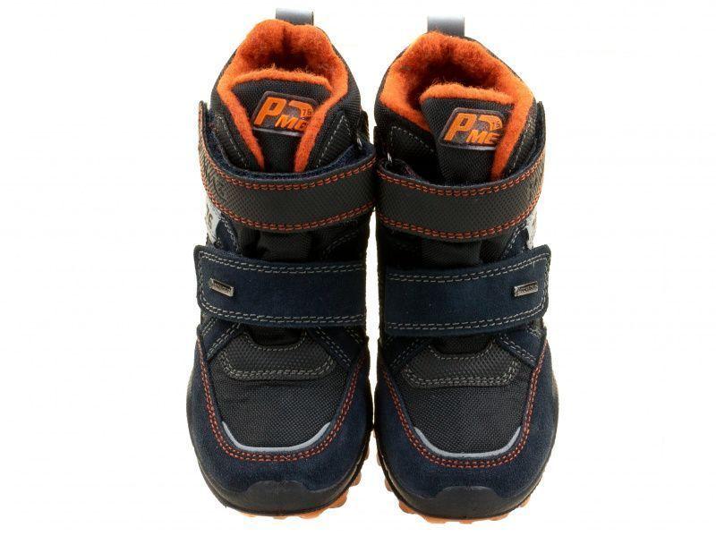 Ботинки для детей Primigi PR752 купить обувь, 2017