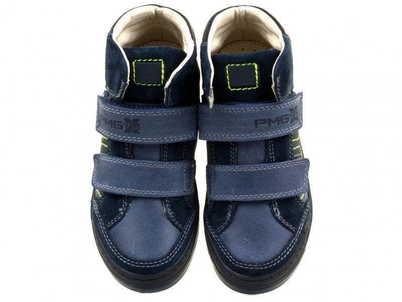 Ботинки для детей Primigi PR757 купить обувь, 2017