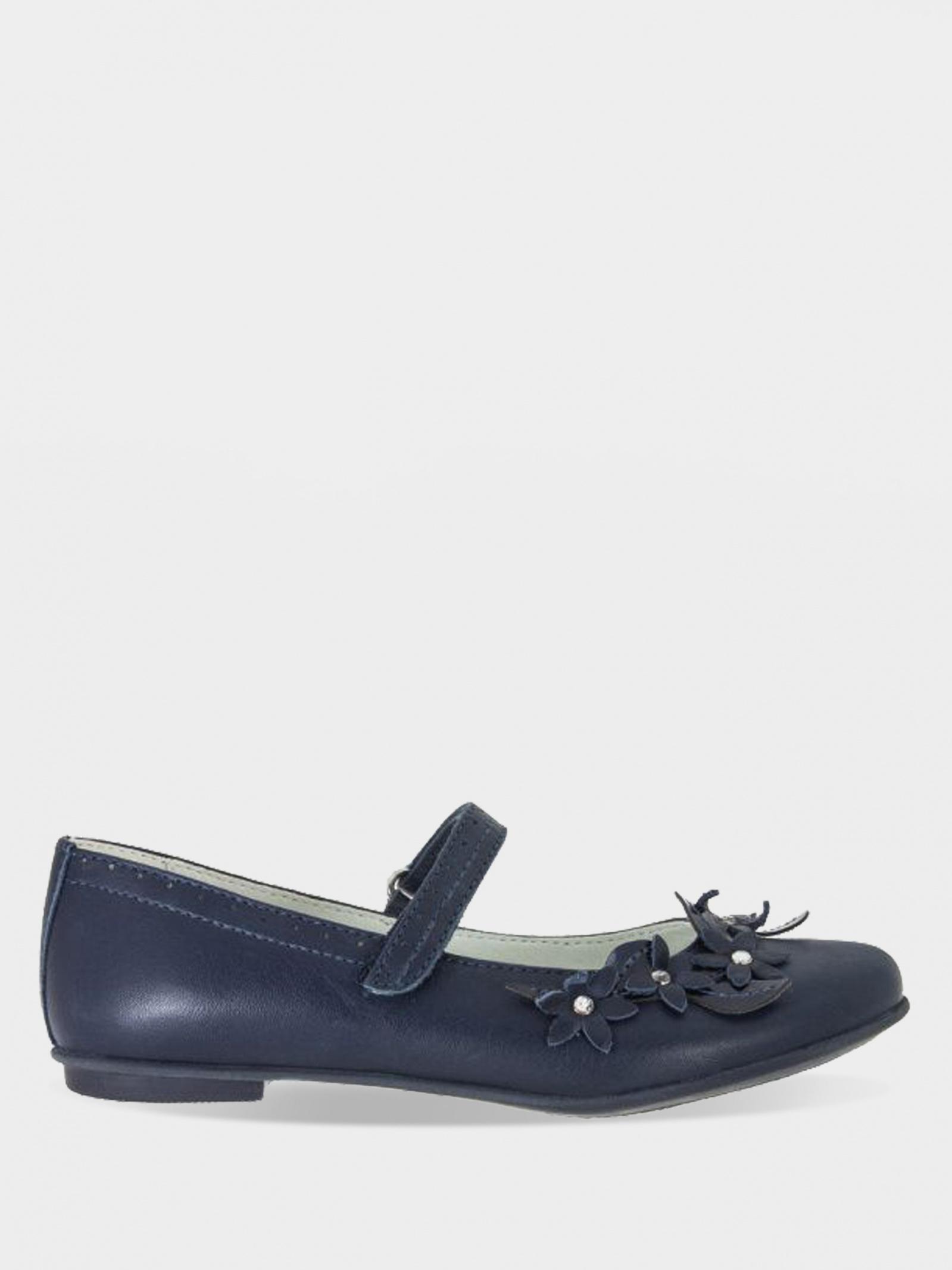 Балетки для детей Primigi 1436711 размерная сетка обуви, 2017