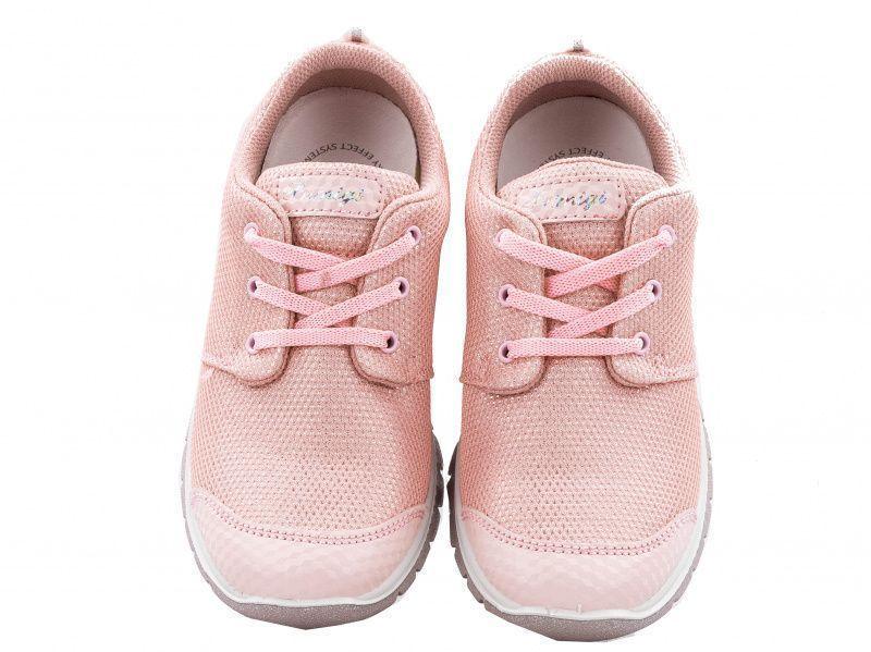 Кроссовки для детей Primigi PR765 продажа, 2017