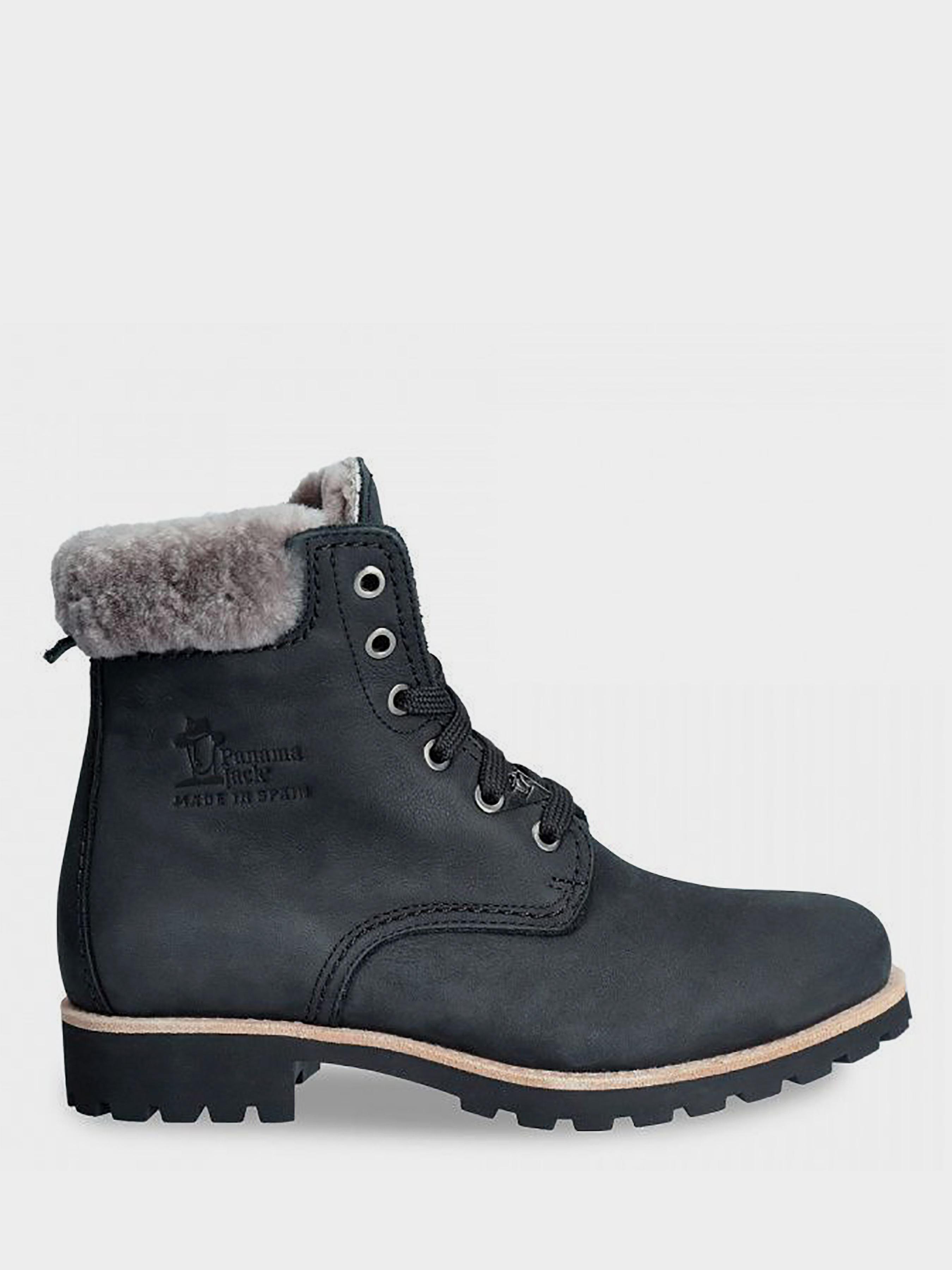 Купить Ботинки женские Panama Jack PW103, Коричневый