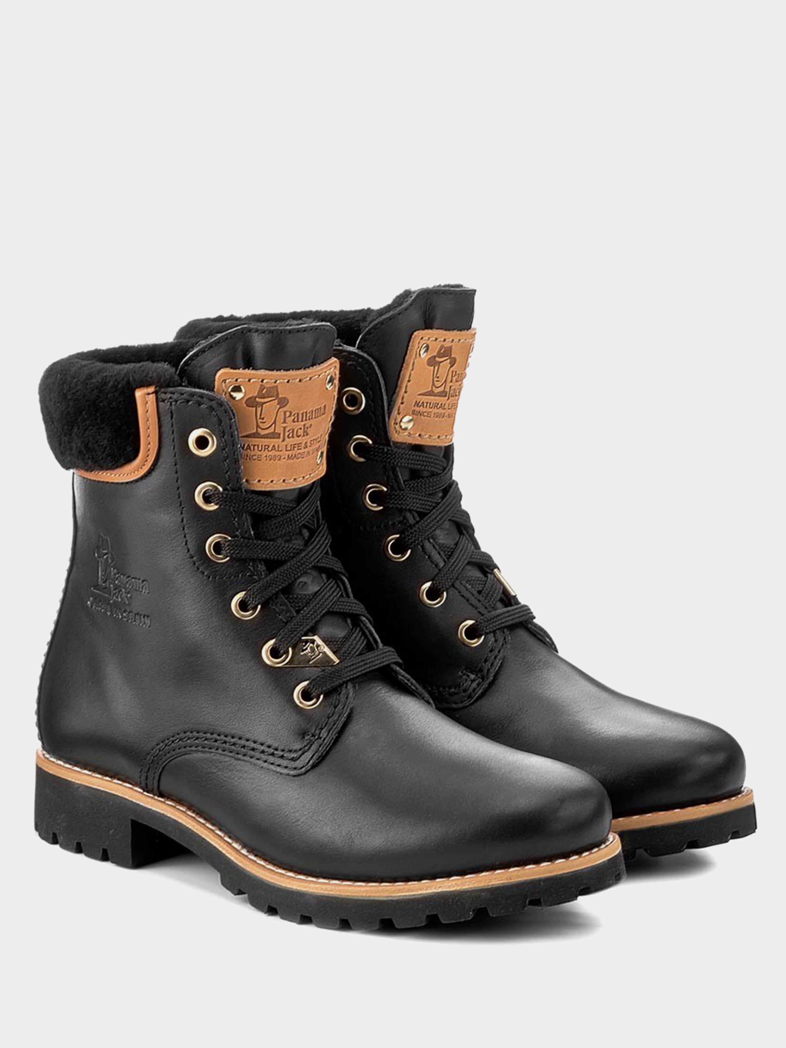 Купить Ботинки женские Panama Jack PW127, Черный