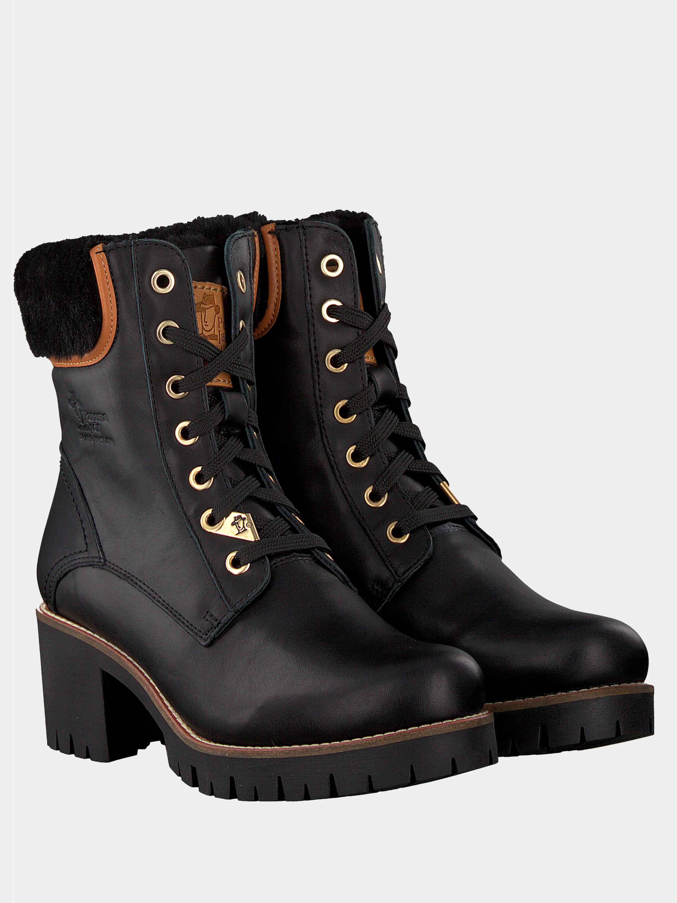 Купить Ботинки женские Panama Jack PW149, Черный