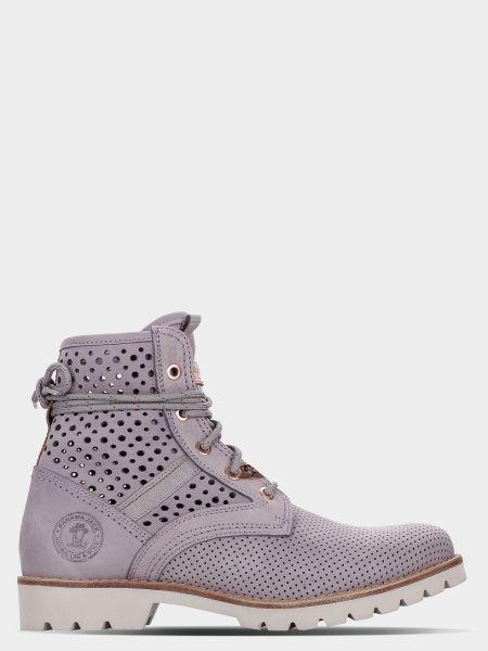 Купить Ботинки женские Panama Jack PW170, Фиолетовый