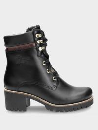 Ботинки для женщин Panama Jack PW178 продажа, 2017