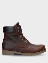 Ботинки для мужчин Panama Jack PX102 продажа, 2017
